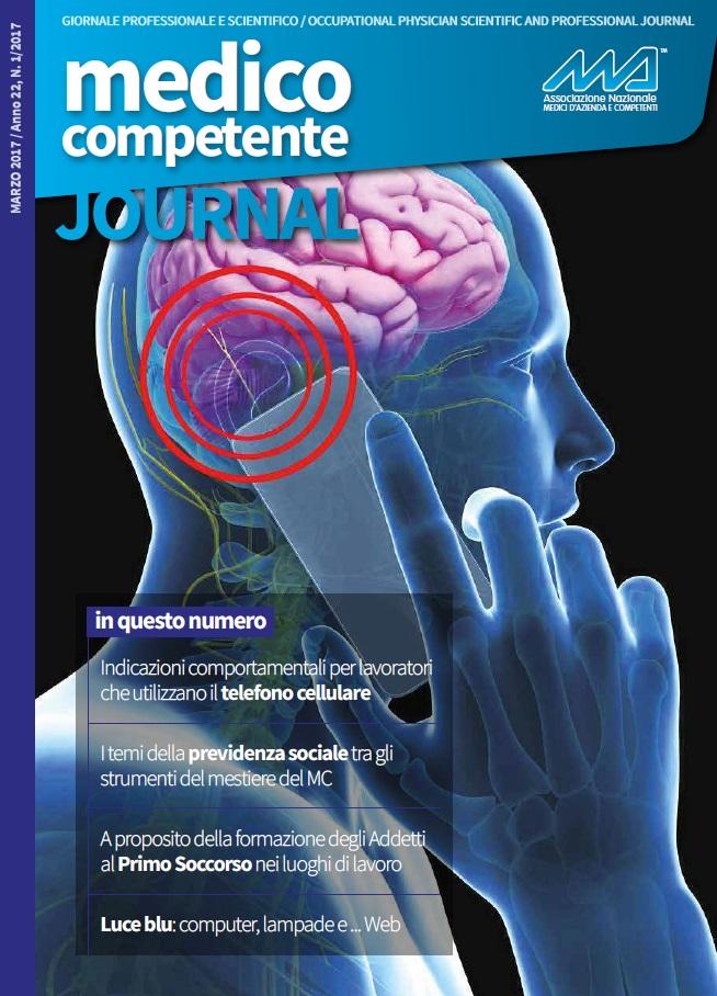medico-competente-journal-cop-1-2017